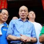 觀點投書:韓國瑜、趙少康、陳學聖、趙守博,不覺得這樣荒謬可笑嗎?