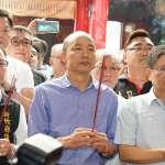 郭董退黨效應》挺韓國瑜台商對選情有危機感   準備「先回台投票、留大陸過年」
