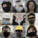 只許政府隻手遮天,不准百姓示威遮眼?細數全球各地失去的「抗爭之眼」