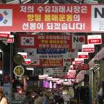 日韓貿易戰苦主》南韓民眾抵制日貨 UNIQLO差點跌出百大品牌榜