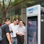 資訊站成市民好幫手 擴大有感舒適圈