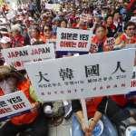 南韓反日情緒高漲!部分餐飲店竟張貼「拒絕日本人入內」海報
