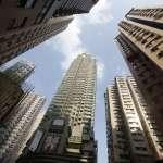 新新聞》香港金融中心地位動搖,北京扶植深圳取代?