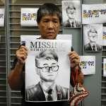 反送中》英國駐香港外交官鄭文傑失陷深圳 中國媒體竟聲稱他「嫖妓」?!