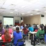加工處舉辦推動職場平權暨性騷擾防治研習會