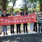 竹縣啟動「萬磁王計畫」 竹北市區輕鬆找車位