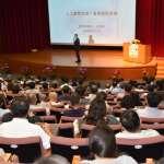 南方領袖教育學院邀經濟部長 暢談人工智慧創新契機