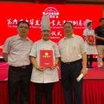 樹科大與古記攜手獲安琪盃優勝獎 創造台灣麵食驚奇