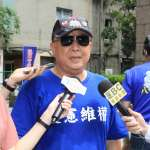 王宗偉觀點:吳斯懷還好意思當2020的不分區立委嗎?