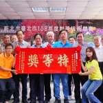 雙北製茶技術競賽20週年 石碇選手張宏圩奪冠