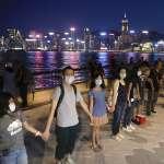 攜手同行展示對抗暴政決心》港人手牽手建立「香港之路」40公里長人鏈!