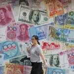 中美貿易戰陰影仍籠罩 世界銀行下修全球經濟成長預測