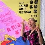 「大家都想要統一!」南韓編舞教母安銀美首度來台灣演出 最大心願是「北韓跳,南韓舞」
