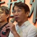 徐永明認為蔡英文會連任 與社民黨會面提「改革護台」