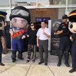新北警察局攜手導演邱瓈寬 支持電玩競賽與宣導犯罪預防