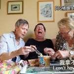 征服法國阿嬤味蕾的絕妙美食!4款日常台灣泡麵化身稀世珍饈,與國際建立「美味關係」【影音】