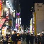 韓國自由行必看》到明洞換錢最便宜、餐館食物都2人份起跳…這些旅遊小知識趕快記起來!