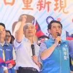 新新聞》韓國瑜支持度直直落,藍營憂立委選情被壓垮