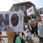 日韓貿易戰》南韓即日起被踢出「安全白名單」!青瓦臺要向WTO告狀:撤銷命令再來談《軍事情報保護協定》