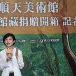 順天美術館652件畫作全數返台 鄭麗君:盼把台灣藝術史拼回世界藝術史