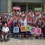 東港社區安老樂活動 兩處據點歡喜慶揭牌