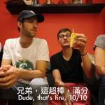 法國人暢飲台灣飲料驚呆!特殊味道令他們無法自拔!竟直言蘋果西打堪比「法國香檳」【影音】