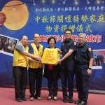 彰縣府結合警察局、天峰慈善會 捐贈民生物資助弱勢族群