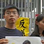 黃之鋒今抵台,中國官媒忙罵街:他是「新生代漢奸」,最後必定輸到「底褲都不剩」
