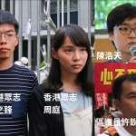 香港大抓捕!24小時內第四位民主派人士被捕:沙田區議員丘文俊被移送觀塘警署