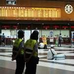 台鐵旅客注意!為避免群聚感染 台北車站大廳即日起禁止民眾群聚休息