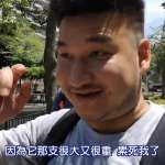 暢遊東京4天3夜竟台幣萬元有找?原來淺草的「這家便當」是省錢關鍵!網紅不但吃飽睡好就連知名景點都逛透透【影音】