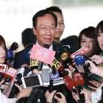 爆郭台銘最怕韓國瑜副手找「他」 游淑慧:這個人同樣能號召知識藍和中間選民