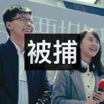 黃之鋒為何被捕?涉嫌煽惑、組織、參與621包圍警總,香港眾志呼籲「831繼續抗爭」