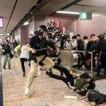 港警衝入地鐵站暴打民眾!「太子站襲擊事件」半年紀念  催淚彈再現香港街頭