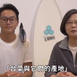 柯文哲2014競選時發言人廖泰翔 今起出任蔡英文競辦發言人
