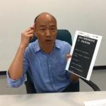 傳吳敦義派人到中國溝通「換瑜」 韓國瑜:若是真的,中央黨部大概腦袋進水了