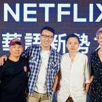 3關鍵字,從《罪夢者》劇本一路貫徹到行銷,揭密Netflix首部台劇一次想190個市場的固樁法則