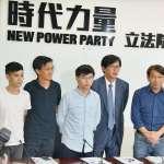 黃之鋒向台灣民眾喊話:盼在中共國慶前 以街頭行動表達對香港的支持