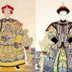 她深受皇帝疼愛,卻被婆婆慈禧凌辱逼死!這3段清宮愛情故事,比《延禧》《如懿》還虐心