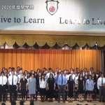「Do You Hear the People Sing?」香港中學開學典禮,學生齊唱《悲慘世界》、高喊「反送中」口號