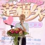 韓國瑜力推愛情產業鏈!串聯婚紗、喜餅業和創意市集 浪漫活動周末開跑
