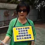 國民黨提告網友「藍阿姨」造謠抹黑 警依妨害名譽罪嫌送辦