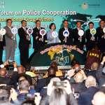 打擊跨境毒品犯罪研討會今登場!蔡英文:台灣要協助國際打造嚴密安全網