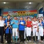 持續推動培訓體系 市長盃三級棒球錦標賽開戰