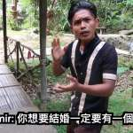 沙巴原住民獵人頭文化,想結婚竟要先殺人?探祕馬來西亞最兇悍土著部落【影音】