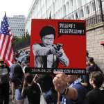 國際特赦組織: 香港警察用不同方式對示威者施虐、拷問