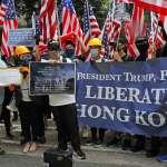 新新聞》港人支持美國制裁自己,讓華府多了一張香港牌