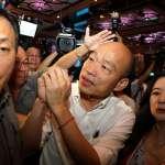 觀點投書:擴大庶民版圖,是韓國瑜勝選關鍵