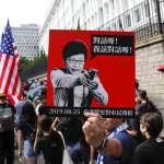 數萬港人呼籲美國通過《香港人權與民主法案》 林鄭月娥警告:外國勿干預香港事務