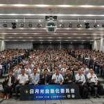 第四屆自動化產學合作 5G智慧製造大未來